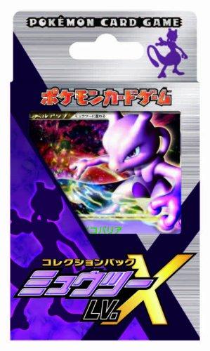 Pokemon JAPANESE Trading Card Game LV. X Deck Mewtwo by Pokémon (Best Pokemon Lv X Cards)