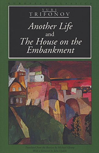 Another Life and The House on the Embankment (European Classics)