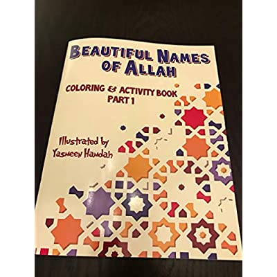 The Beautiful Names of Allah Coloring and Activity Book for Muslim Kids (Part 1): Toys & Games