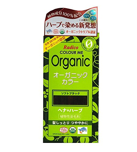 Radico Color Me Organic 100% Natural Herbs Long Lasting Soft Black Hair Color 100g / 3.53 Oz. (The Best Hair Colour For Me)