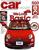 car MAGAZINE (カーマガジン) 2020年2月号 Vol.500【特別付録:通巻500号記念ステッカー】