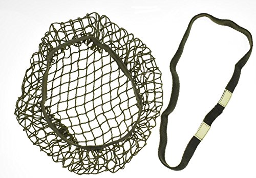 Jadedragon Tactical Helmet Net Cover and elastic band for M88 Helmet (Green)