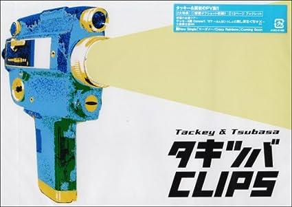 タキツバCLIPS 【新品】 (Blu-ray Disc) Two