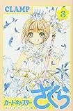 Cardcaptor Sakura Clear Card Vol.3