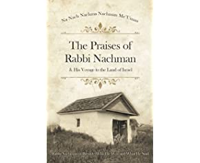 The Praises of Rabbi Nachman