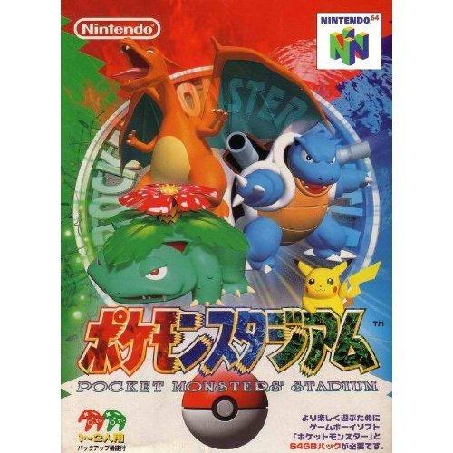 Pokemon-Stadium-Japanese-Import-Video-Game