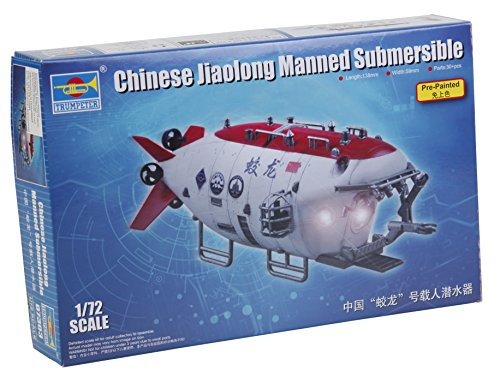 Chinese Boat - 7