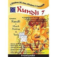 kundli match making in kannada