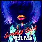 MBLAQ 5th Mini album - Sexy Beat (韓国盤)