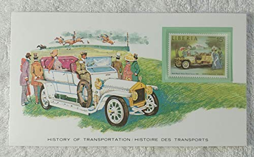Rolls-Royce Silver Ghost Tourer - Postage Stamp (Liberia, 1973) & Art Panel - The History of Transportation - Franklin Mint (Limited Edition, 1986) - ()