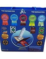 Qur'an Talking Pen