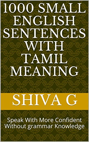 Amazon 1000 Small English Sentences With Tamil Meaning Speak