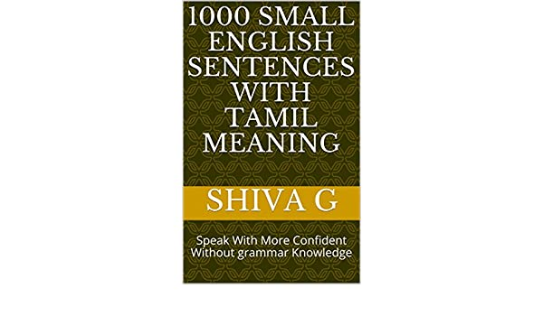 English Grammar Book With Tamil Meaning