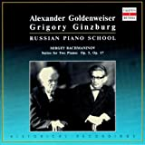 Grigory Ginzburg and Alexander Goldenweiser. Russian Piano School. Sergey Rachmaninov. Suites for Tw