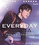 宇野昌磨(EVERYDAY SHOMA 日めくり) 2019年カレンダー CL-0524
