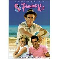 Flamingo Kid, the [Import]