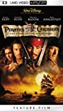 Pirates of the Caribbean - The Curse of the Black Pearl [UMD for PSP] Image