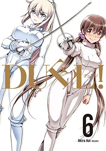 DUEL!(6) (ヤングガンガンコミックス)
