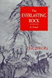 The Everlasting Rock, Feng Zong-Pu, 0894107828