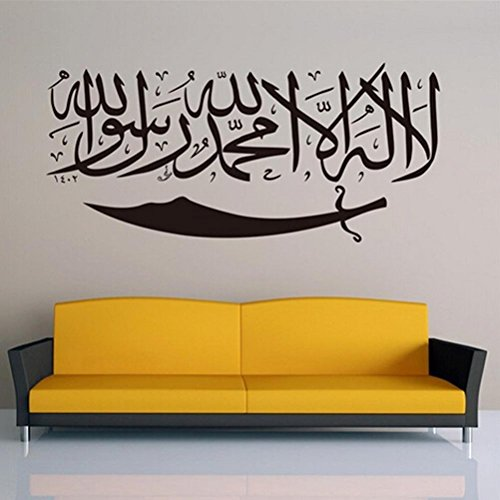Newsee-Decals-Islamic-Muslim-Removable-Vinyl-Wall-Stickers-Mural-Home-Art-Decal-Kids-Room-Decor