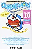 Doraemon: Gadget cat from the future, Volume 10