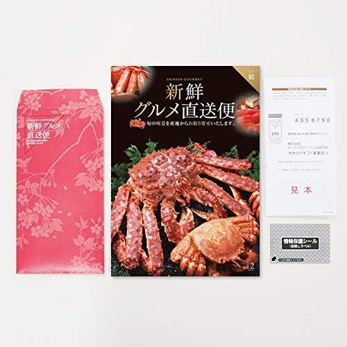 築地魚群 カタログギフト グルメ直送便「結」 /商品代引不可