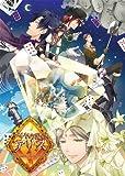 ダイヤの国のアリス ~Wonderful Wonder World~ (豪華版:特製冊子&豪華版ドラマCD同梱)