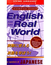 English for the Real World: for Speakers of Japanese