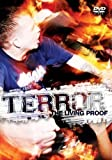 The Living Proof by Trustkill Records