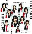 TIKI BUN/シャバダバ ドゥ~/見返り美人(A)