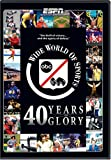 ABC Wide World Of Sports: 40 Years Of Glory