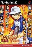 テニスの王子様 ~Kiss of Prince~ Flame Version