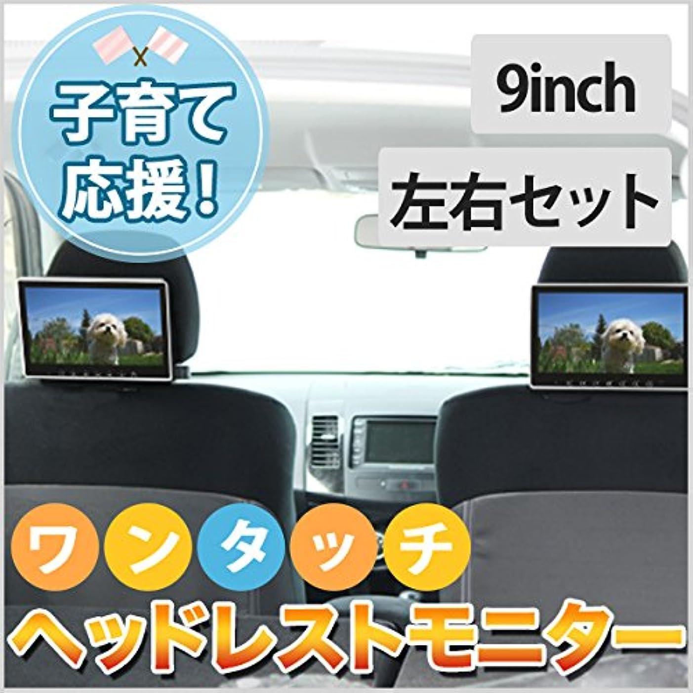 珍味背骨置くためにパックXTRONS フリップダウンモニター 13.3インチ 大画面 高画質1920x1080フルHD 1080Pビデオ再生可 超薄 軽 HDMI対応 USB?SDドア連動