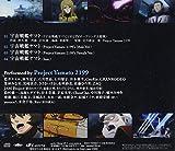 Yamato Allstars - Space Battleship Yamato [Japan CD] LACM-14070
