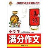 Nanking a light repast (Chinese edidion) Pinyin: nan jing xiao chi
