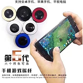 Mini Mobile Joystick Android Joystick for iPhone IPad STICK&PLAY mini  Joystick Android phone and Smartphone Touch screen tablet Black Non-Sticky