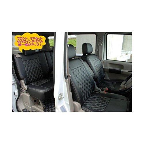 EVERY WAGON DA64W フラットマット付きシートカバーセット(フロントリアセット) 前期タイプ B01575DDGA