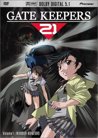 Gate Keepers 21 - Invader Hunters (Vol. 1)