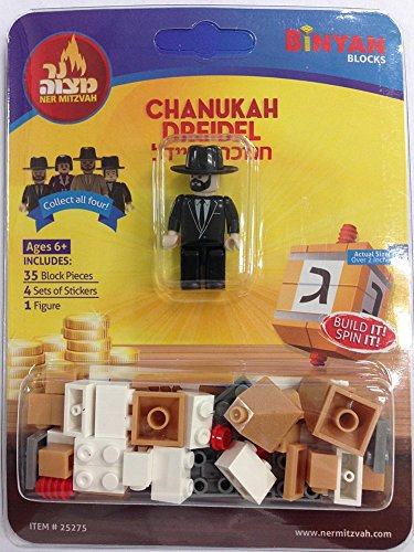 Build Your Own Brick Dreidel - 35 Block Pieces, 4 Sticker Sets, 1 Figure - Binyan Blocks - Hanukah Toys, Games - Assorted Designs - by Izzy 'n' Dizzy ()