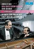 Lucerne Festival: Beethoven, Rimsky-Korsakov [DVD] [Import]