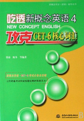 Download Cracking New Concept English 4-Pass the CET6 (Chinese Edition) pdf