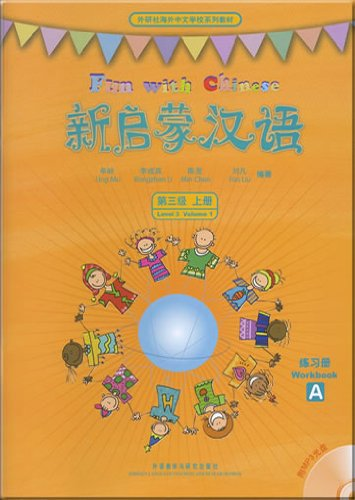 Download Fun with Chinese Level 3 (Volume 1) Workbook A/B (Chinese Edition) ebook