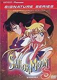 Sailor Moon S - TV Series, Vol. 2 (Geneon Signature Series)