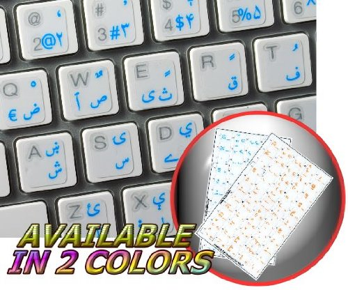 PASHTO & DARI NEW KEYBOARD STICKERS FOR WIN 7 WITH BLUE LETTERING ON TRANSPARENT BACKGROUND FOR DESKTOP, LAPTOP AND NOTEBOOK