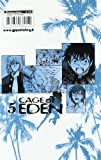 Cage of Eden vol. 5