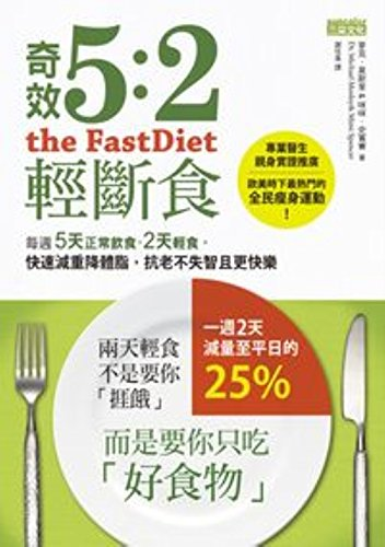 Fast pdf the diet