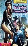 The Ladies' Phone Club [Import]