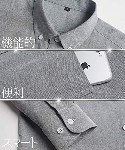 [Limore(リモア)] オックスフォード シャツ メンズ 長袖 ボタンダウン ワイシャツ ビジネス 無地 レギュラー カラー