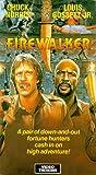 Firewalker [VHS]