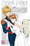 Private Prince Vol.5